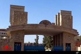 دانشگاه موصل