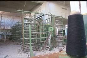 بازسازی حلب
