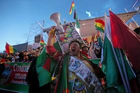 تظاهرات علیه ایومورالس در لاپاز بولیوی