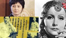 این زنان خطرناکترین قاتلان تاریخ لقب گرفته اند +تصاویر