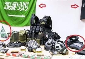هافینگتون پست: عربستان بزرگترین حامی دولتی تروریسم است، نه ایران