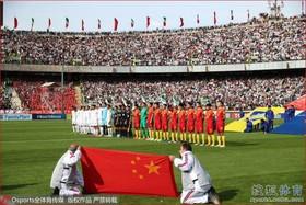 بازی ایران- چین