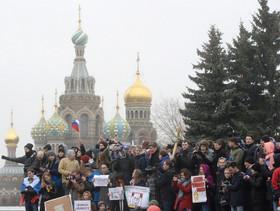 تظاهرات علیه فساد در سنپترزبورگ علیه فساد در روسیه