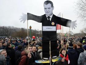 تظاهرات در سنتپزرگ بورگ علیه فساد رد روسیه