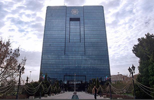 هشدار دوباره بانک مرکزی؛ در موسسه آرمان سپردهگذاری نکنید/حل مشکل سپردهگذاران کاسپین