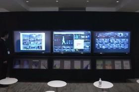 شبکه هوشمند امنیتی در ژاپن