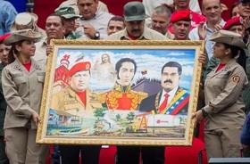 تظاهرات شبه نظامیان بولیواری در کاراکاس ونزوئلا