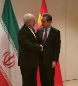 ظریف و وزیر امور خارجه چین