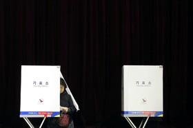 محل اخذ رای در انتخابات ریاست جمهوری کره جنوبی