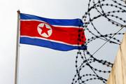 کره شمالی به دنبال آزمایش بمب هیدروژنی در اقیانوس آرام است