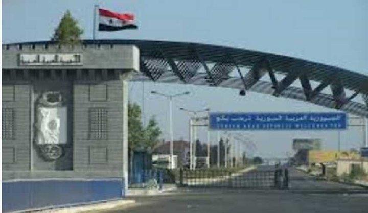 مرز لبنان و وسوریه