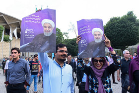 جشن پیروزی حسن روحانی