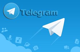 """اخبار مهم و فوری در کانال تلگرام """"ساعت ۲۴"""""""