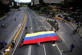 تظاهرات علیه دولت مادورو در کارکاس ونزوئلا