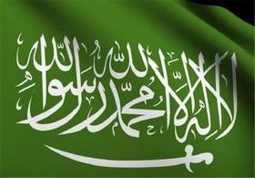 کشف عجیب سعودیها: آدم پدر بشریت نیست!