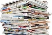 صفحه اول روزنامه های سیاسی اقتصادی و اجتماعی سراسری کشور چاپ 26 آذر
