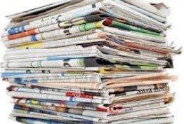 صفحه اول روزنامه های سیاسی اقتصادی و اجتماعی سراسری کشور چاپ27 تیر