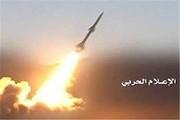 اصابت موشک بالستیک یمنی به پالایشگاه عربستان