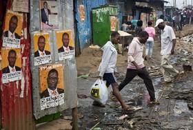 تبلیغات انتخاباتی در نایروبی کنیا
