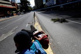 تظاهرات در خیابانی در کاراکاس ونزوئلا
