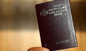 اعطای حق تابعیت ایران به فرزندان مادران ایرانی