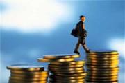 تکلیف سپردههای بانکی شما چه میشود؟