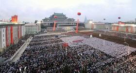 جشن اتمی در کره شمالی