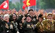 دنیا با نژاد کرهای وداع میکند؟