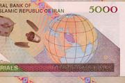 اسکناس ۵۰۰تومانی از سال ۹۷منتشر نمیشود/جایگزینی با سکه ٥٠٠تومانی