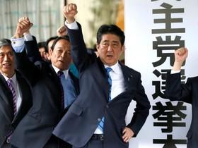 گردهمایی حزب حاکم در ژاپن در کنار شینزو آبه نخست وزر این کشور با مشک های گره کرده