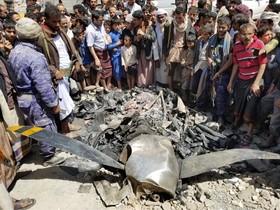 بقایای هواپیمای پهپاد بدون سرنشین آمریکایی سرنگون شده در صنعا یمن