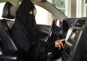 زن سعودی
