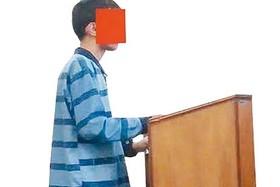 اصرار قاتل به «فراموشی» در دادگاه
