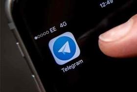 پایان تلخ دوستی با خواستگار سارق در تلگرام