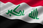 FATF حل نشد، عراق ۵ میلیارد دلار ایران را بلوکه کرد