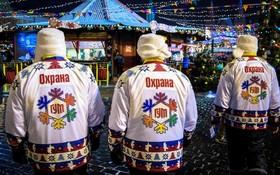 نیروهای امنیتی روسیه در میدان سرخ در بازار سال نو میلادی