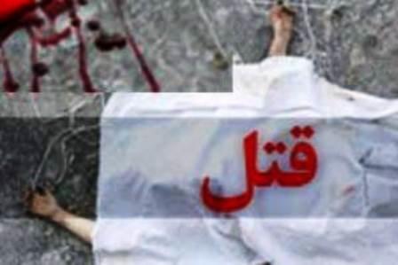 جزئیاتی از کشف یک جنایت پیچیده در مشهد