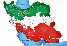 رکوردهای عجیبی که مردم ایران در دنیا ثبت کرده اند