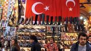 رشد اقتصادی 11 درصدی ترکیه و غافلگیری اتحادیه اروپا
