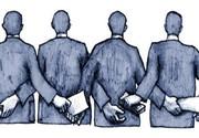 فساد دولتی بزرگترین نگرانی مردم امریکا