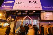 اخطار به پاساژهای خیابان جمهوری/ علاءالدین پلمب میشود؟