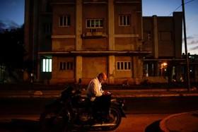 خیابانی در هاوانا کوبا