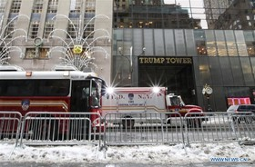 برج ترامپ در نیویورک