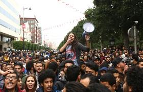 تظاهرات علیه گرانی در تونس
