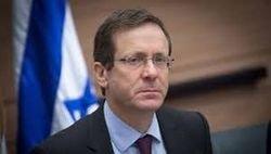 رقیب نتانیاهو هم برای ایران شاخ و شونه کشید