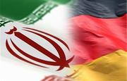 سفیر آلمان در ایران: رشد اقتصادی ایران برای ما رویایی است