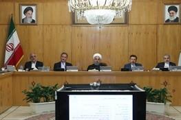 روحانی: دولت باید تلاش کند در حوزه توسعه اقتصاد فضای مجازی از جهان عقب نیفتیم/عدم درک درست از فضای مجازی موجب شکاف نسلی میشود