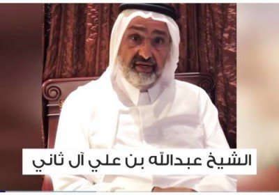 یک عضو خاندان سلطنتی قطر: ولیعهد عربستان و امارات چشم طمع به کشور ما را دارند