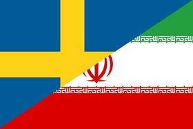 سوئد و ایران