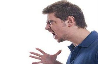 عصبانی
